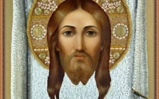 Молитва иконе вседержитель