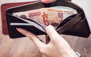 Молитва чтобы директор повысил зарплату