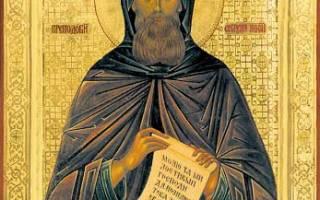Молитва силуану афонскому от уныния