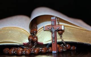 Православный молитва на удачу