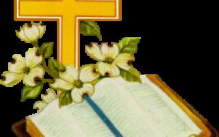 Молитва на год за здравие в церкви заказать
