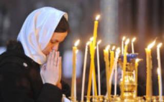 Молитва на желание со свечами