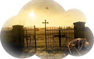 К чему снится кладбище по соннику. К чему могут снится кладбище и памятники во сне