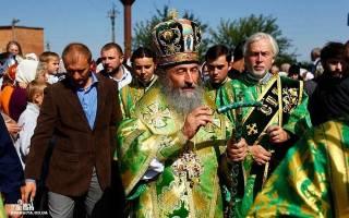 Молитва священника за украину