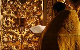 В какое время читается молитва по соглашению