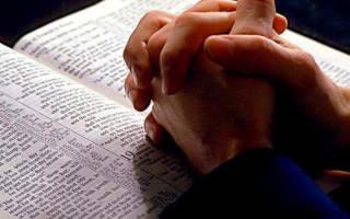 Молитва николаю чудотворцу о начинании дела