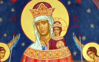 Молитва к пресвятой богородицы о прибавлении ума