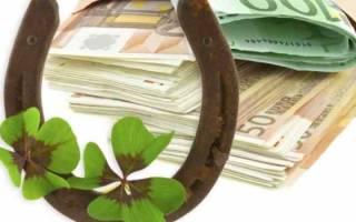 Привлечь в дом деньги молитва