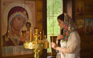 Молитва в успокоении души