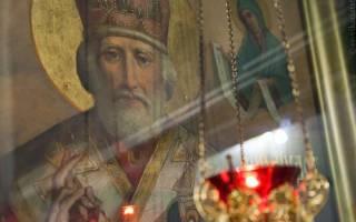 Молитва николаю чудотворцу о помощи в деньгах сильная
