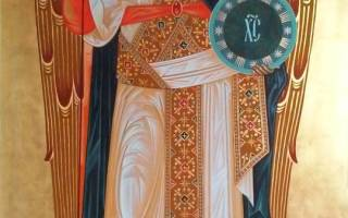Архангел гавриил и молитва