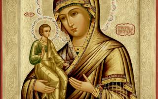 Молитва перед иконой троеручица