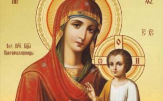 Молитва иконе скоропослушнице о здравии