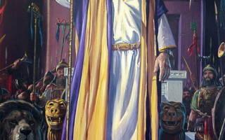 Молитва святой соломонии