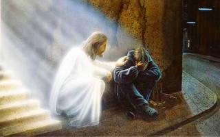 Молитва во время беспокойства