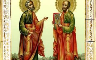 Апостолов петра и павла молитва