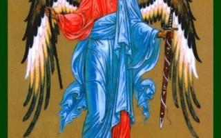 Молитва к святому павлу ангелу хранителю