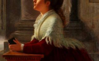 Молитва за друзей стих