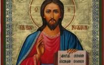 Сильная молитва оберег сына