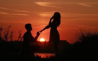 Молитва чтоб любимый предложение сделал