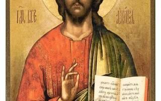 Молитва православная от врагов на работе