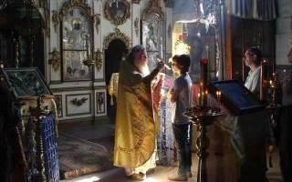 Какая молитва читается перед исповедью и причастием
