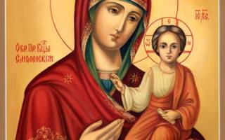 Пресвятая богородица смоленская молитва