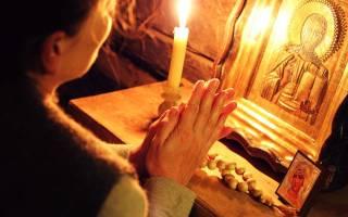 Молитва снятия сглаза и порчи с ребенка
