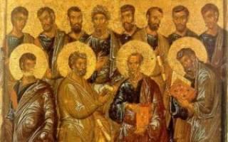 Молитва иисуса за апостолов
