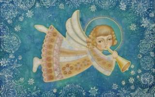 Молитва ангелу счастья