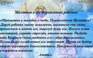 Православная молитва для внуков