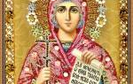 Молитва к мученице натальи