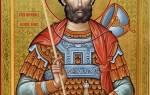Молитва благодарственная иоанну воину