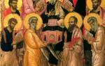 Молитва 12 крестам