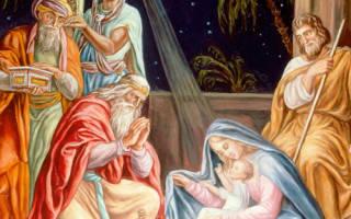 Молитва за ребенка на рождество