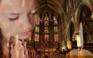Молитва для очищение души и тела