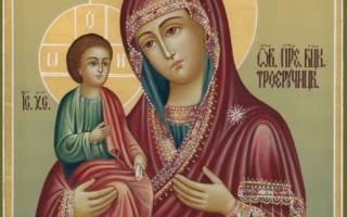Молитва иоанна дамаскина троеручица