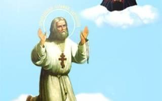 Вечернее правило молитва от серафима саровского