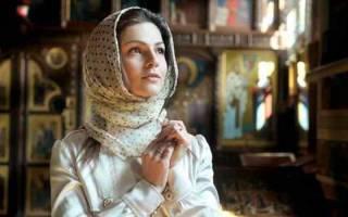 Молитва мужа о болящей жене