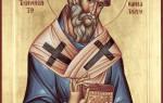 Молитва на удачу в делах и везение православные