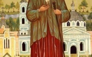 Ксения петербургская молитва отзывы