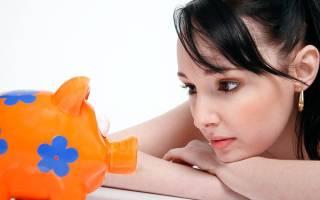 Молитва о финансовом благополучию николаю чудотворцу