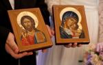 Молитва на благословение детей перед свадьбой