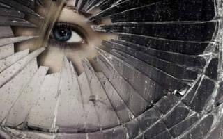 Молитва когда треснуло зеркало