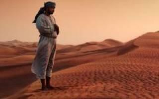 Намаз молитва ханафитский мазхаб
