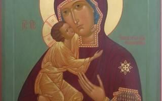 Молитва феодоровская икона божьей матери для беременных