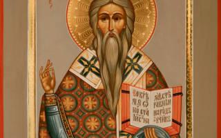 Молитва святому валерию севастийскому