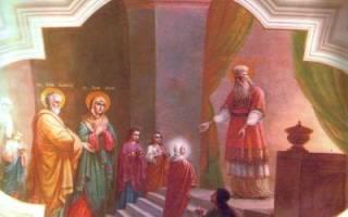Молитва пресвятой богородице православные песнопения