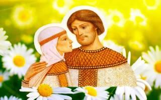 Молитва на примирение родственников