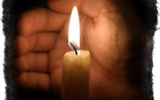 Защитная молитва от магического влияния